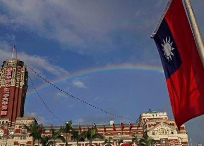 ابراز تاسف آمریکا از موضع گیری السالوادور درباره مساله تایوان