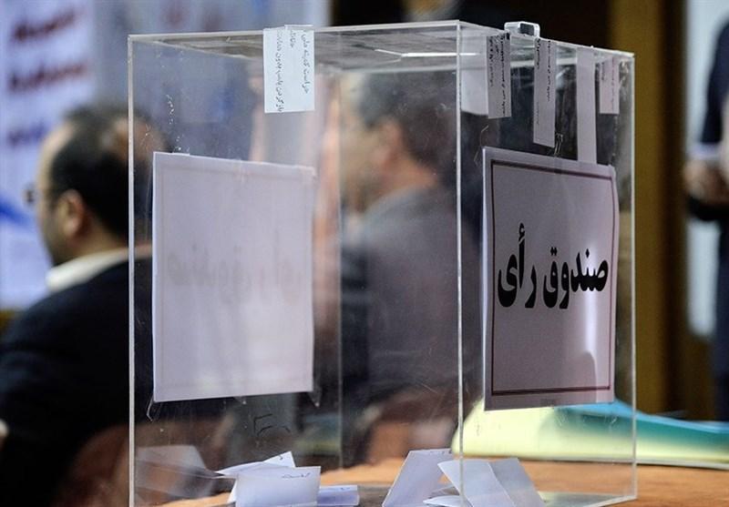 انتخابات فدراسیون گلف به تعویق افتاد