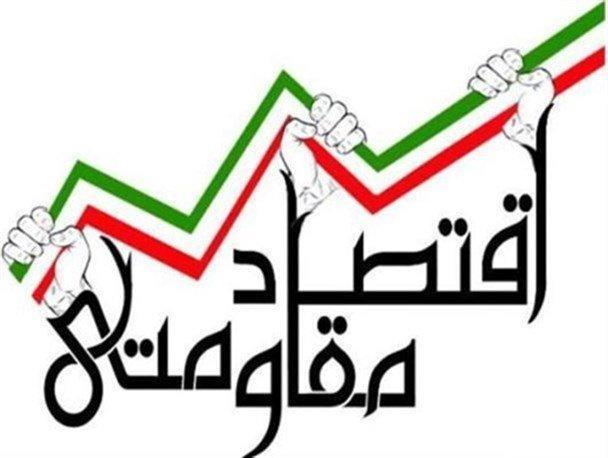 روستای کل خوار الگوی اقتصاد مقاوتی درشهرستان بردسیر