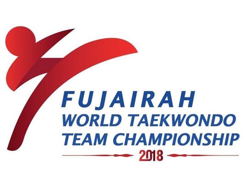 جام جهانی تکواندو، دومین پیروزی شهرداری ورامین مقابل چین، ازبکستان آخرین ایستگاه