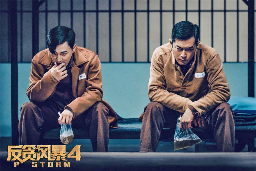 صدرنشینی یک فیلم هنگ کنگی در بازار سینمای چین ، هالیوود جا ماند