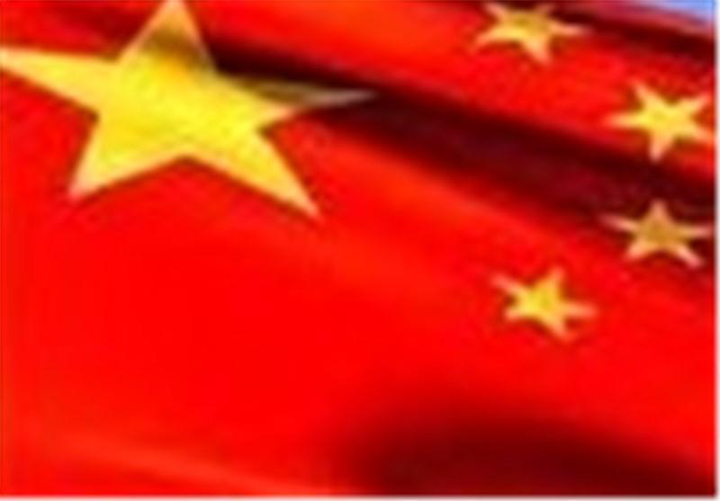 چین خواهان مذاکره با ویتنام برای حل و فصل اختلافات شد