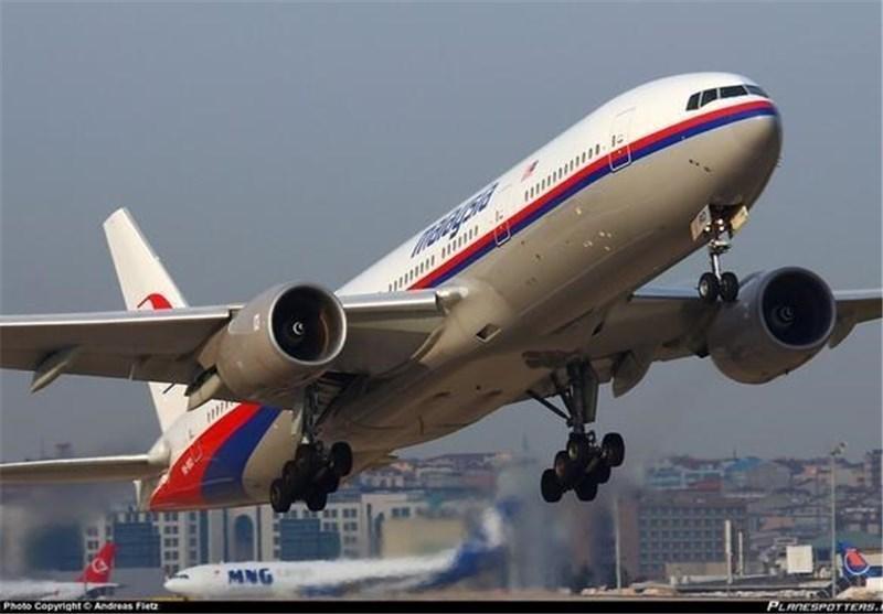 شرکت هواپیمایی مالزی در آستانه ورشکستگی نهاده شد