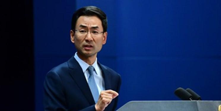 در واکنش به توافق ریاض؛ پکن بر تمامیت ارضی یمن تأکید کرد