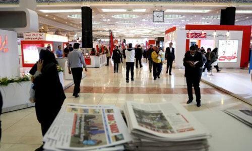 نمایشگاه مطبوعات و رسانه های دیجیتال آذربایجان شرقی برپا می گردد
