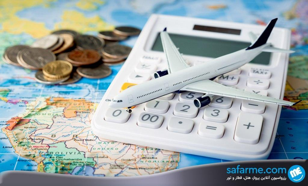 سفر به کشورهای ارزان 2019