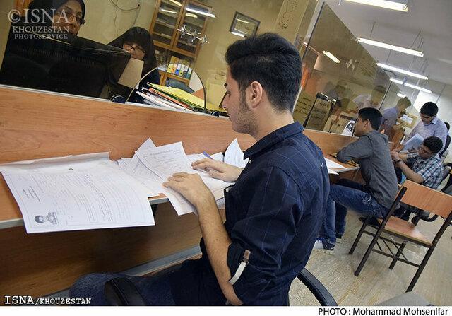 امروز آخرین مهلت ثبت نام نقل و انتقال دانشجویان علوم پزشکی