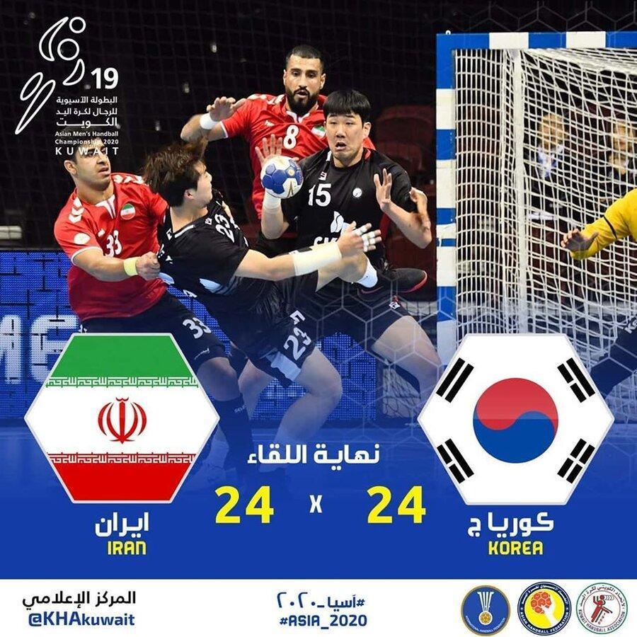 هندبال قهرمانی آسیا ، ایران از صعود به جام جهانی بازماند
