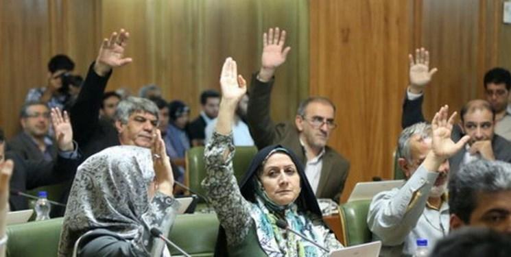 چراغ سبز شورای شهری ها برای فروش 11 ملک توسط شهرداری