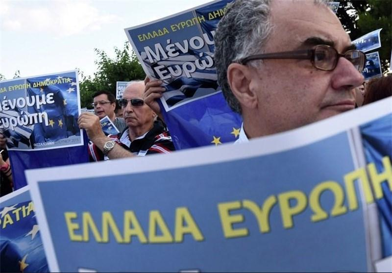 احتیاج یونان به 50 میلیارد یورو برای ثبات مالی