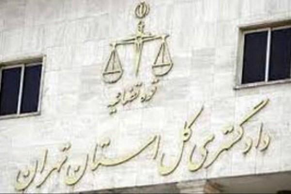 درخواست از دادگستری استان تهران برای مساعدت در امور قضایی مبتلایان به کرونا