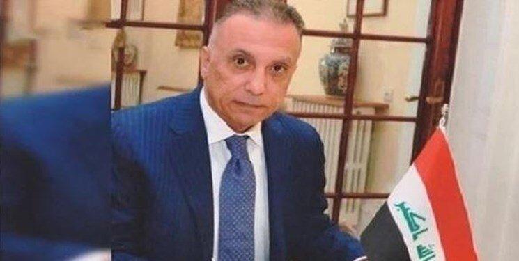 روز موعد عراقی ها تعیین شد
