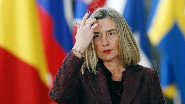 موگرینی مدیر کالج اروپا شد
