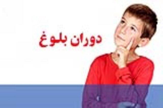 اختلالات بلوغ محدود به مسائل جسمی نیست