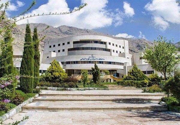هفت رشته و گرایش جدید به دانشگاه رازی کرمانشاه اضافه شد