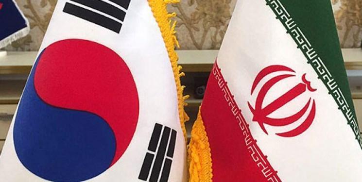 مقام کره جنوبی: آمریکا اجازه انتقال پول ایران به کانال سوئیس را نمی دهد