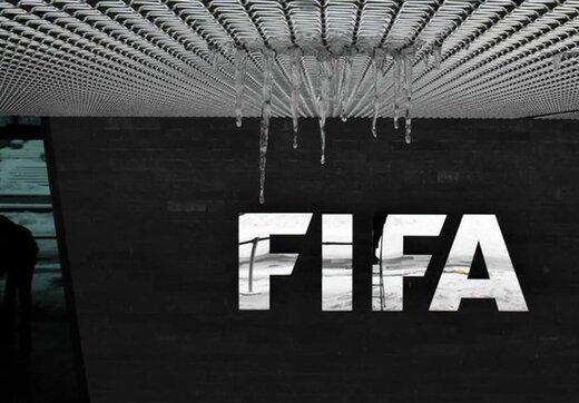 مهلت یک هفته ای ایران از فیفا بعد از نامه جنجالی