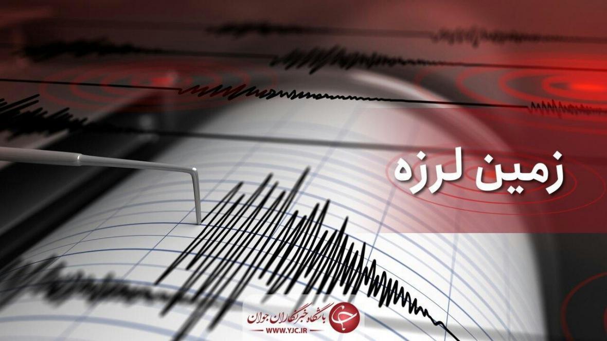 زمین لرزه 4.4 ریشتری محمله را لرزاند، زلزله سبب ترک خوردگی منازل در روستا ها شد