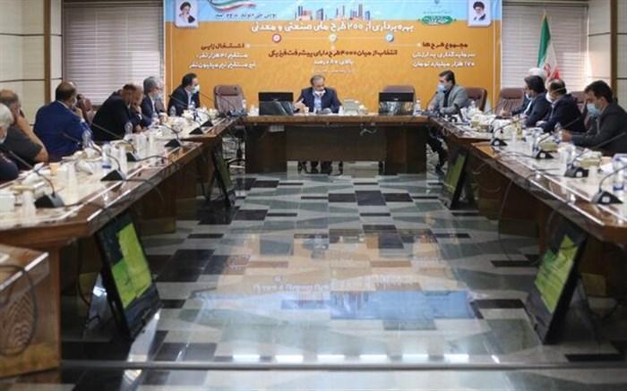 کمیته خودرو تشکیل جلسه داد