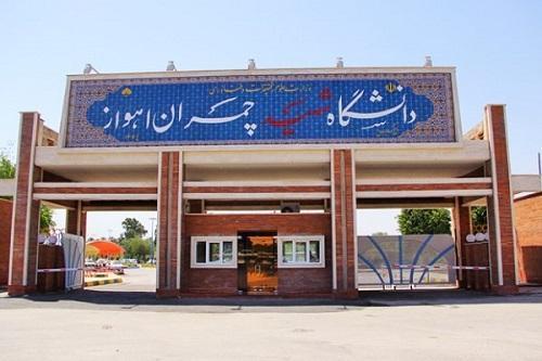 دو دستگاه تولید نیتروژن مایع و آب خالص ساز در آزمایشگاه مرکزی دانشگاه شهید چمران اهواز راه اندازی شد