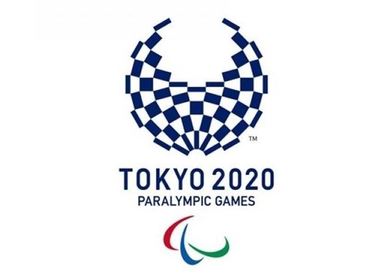 اعلام زمان برگزاری جلسه سرپرستان کشورهای شرکت کننده در پارالمپیک توکیو
