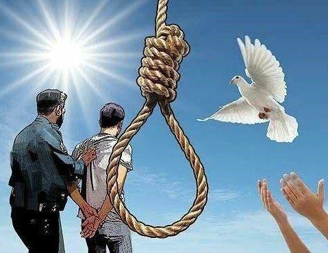 قاتل پسر عمو بخشیده شد