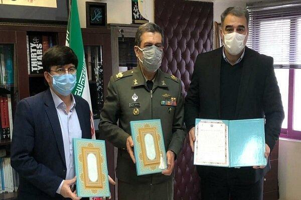 امضاتفاهم نامه فدراسیون همگانی، وزارت و سازمان نیروهای مسلح