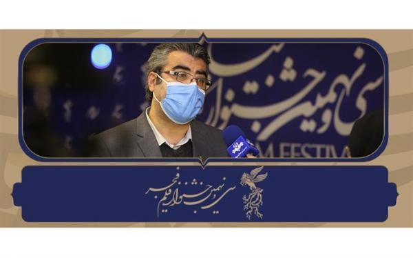 پروتکل های بهداشتی جشنواره فیلم فجر تایید شد