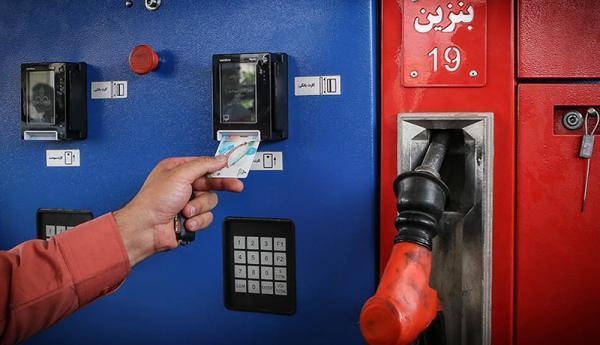 شیوه سهمیه بندی بنزین در سال 1400 چگونه است؟