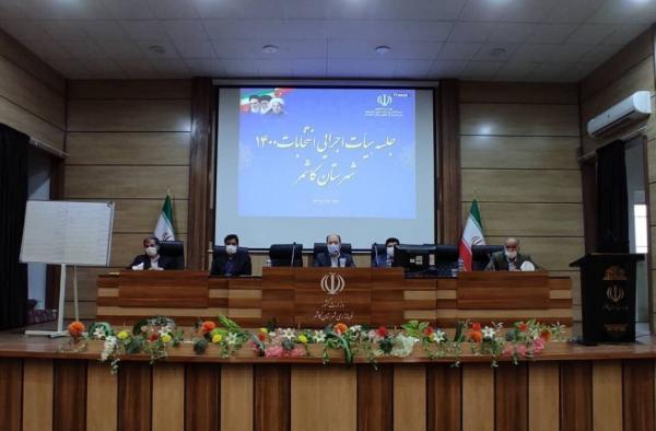 خبرنگاران معتمدان هیات اجرایی ششمین دوره انتخابات شوراها در کاشمر معین شدند