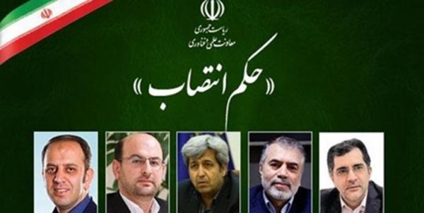 اعضای شورای سیاستگذاری و راهبری خانه های نوآوری و صادرات فناوری ایران ساخت منصوب شدند