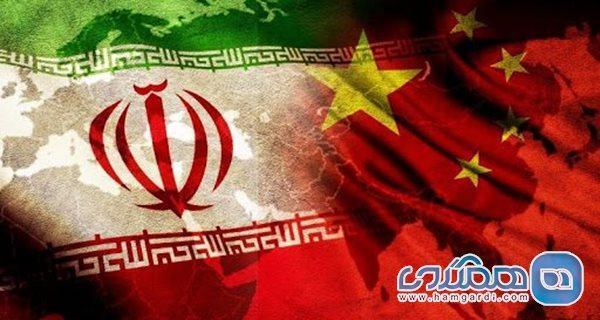 امضای بیانیه ایران و چین برای حفاظت از میراث فرهنگی