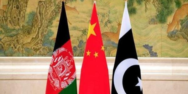 نشست سه جانبه وزرای امور خارجه چین، پاکستان و افغانستان در پکن