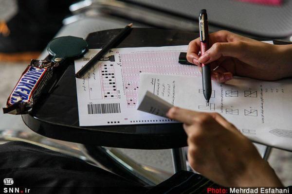 رقابت بیش از 4000 داوطلب آزمون سراسری سال 1400 در استان مازندران