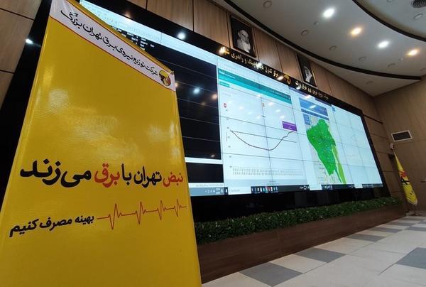 قطع برق 14 دستگاه اداری پرمصرف در تهران؛ امروز