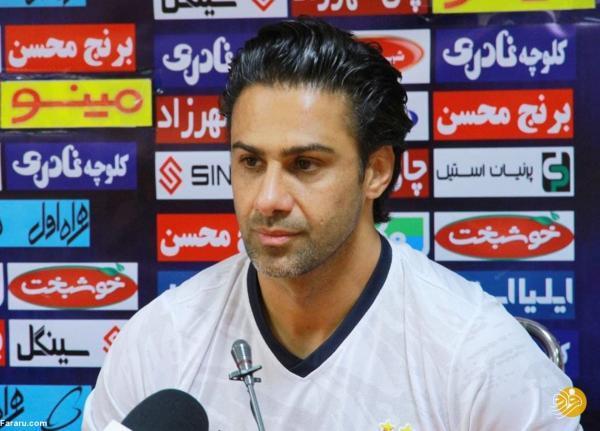 نگرانی شدید فرهاد مجیدی در آستانه ملاقات نیمه نهایی جام حذفی