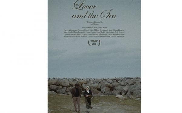 شروع اکران جهانی عاشق و دریا با حضور در جشنواره مورد تأیید اسکار